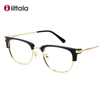 明星同款全半框眼镜框男复古文艺配近视眼镜架有度数成品潮大圆脸