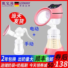 德国赛宝莎电动吸奶器正品静音手自一体式吸奶器手动挤奶器两用图片