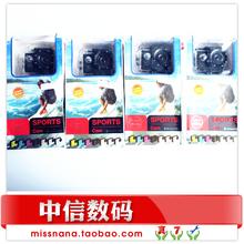 全高清运动摄像机相机水下摄影SPORTS SJ5000海外库存低价出 CAM