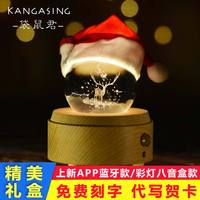 Creative crystal ball music box music box sky city girl birthday gift for girlfriend girlfriends exquisite decoration