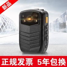 执法助手现场记录仪器高清红外夜视1080P音视频便携式肩夹摄像机