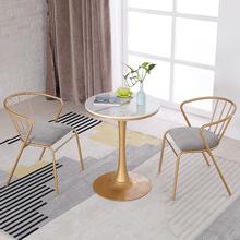 北欧奶茶店桌椅组合网红餐椅甜品店圆桌大理石茶几咖啡厅洽谈桌椅