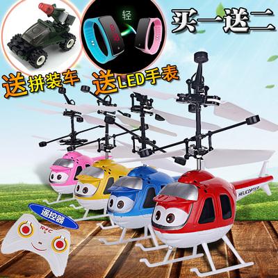 遥控飞机感应飞行器充电会飞电动悬浮直升飞机男女孩儿童玩具礼物