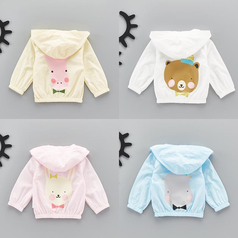 宝宝防晒衣服女0一1岁2夏男童儿童婴儿薄外套6-12个月透气空调衫3