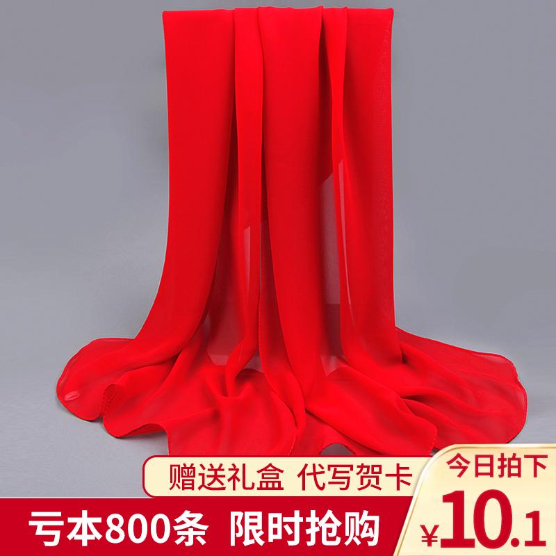 女素色围巾