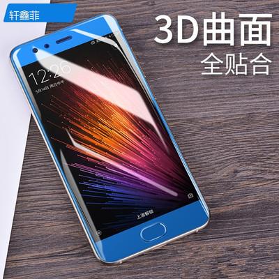 小米6水凝膜5splus曲面全屏钢化膜note3防指纹5x自动修复手机贴膜