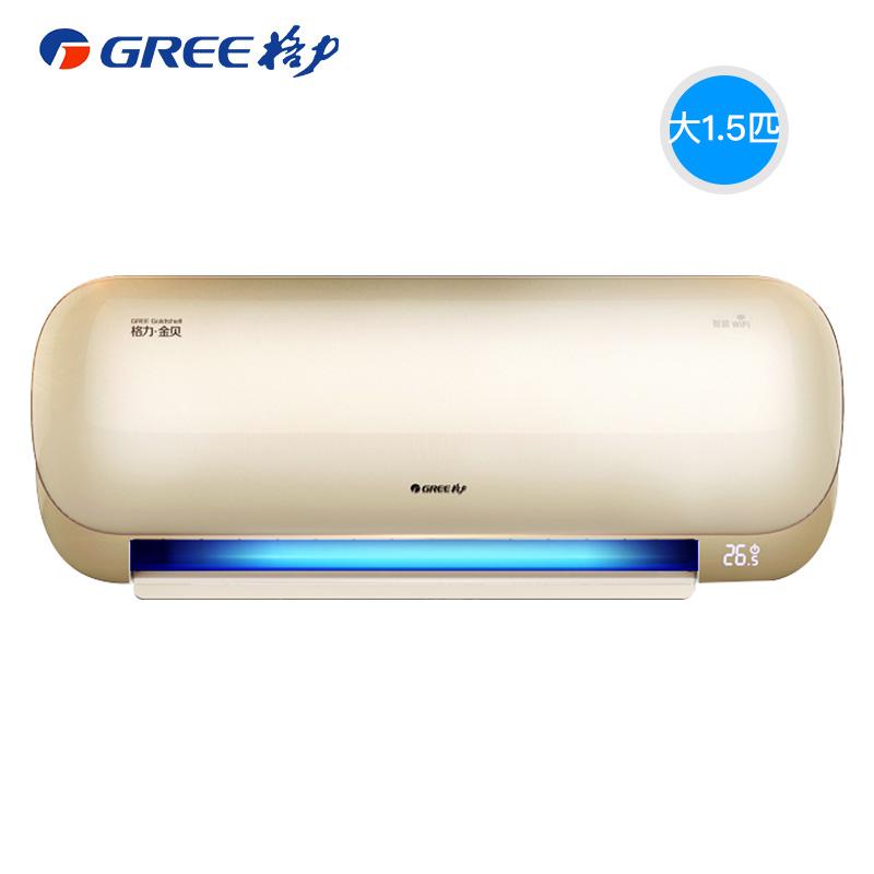 Gree/格力 大1.5匹变频冷暖太阳式空调 KFR-35GW/(35578)FNhCa-A1