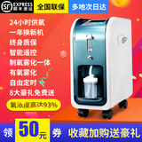 Omus Oxygen Making Machine Household Oxygen Inhaler 1-5 liters Adjustable Atomizing Household Multi-function Oxygen Machine for Old Women and Pregnant Women