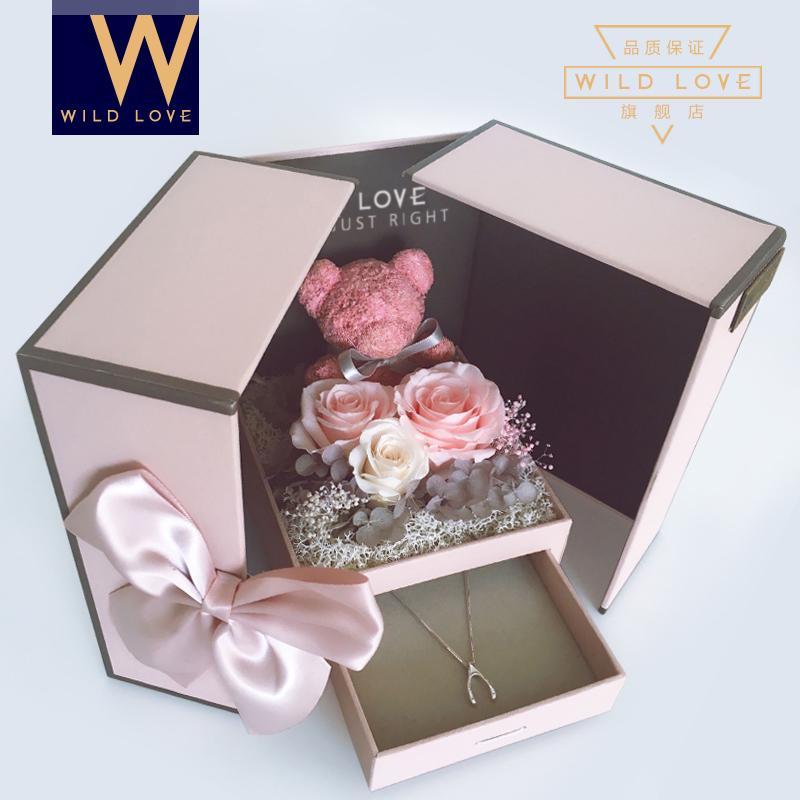 玫瑰花小熊礼盒