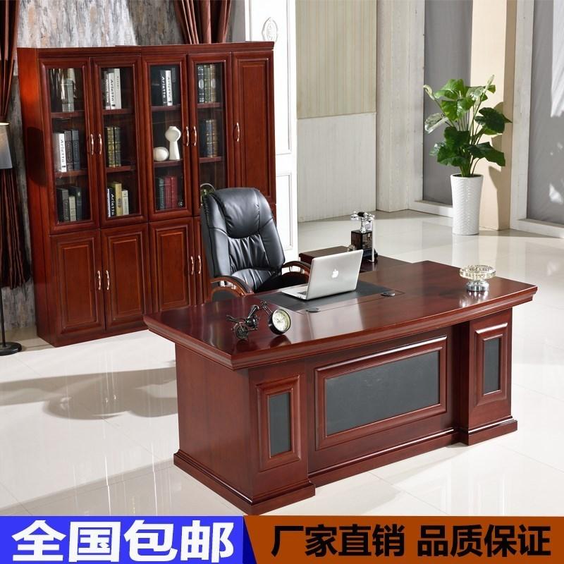 Офисные столы для руководителей Артикул 588864345169