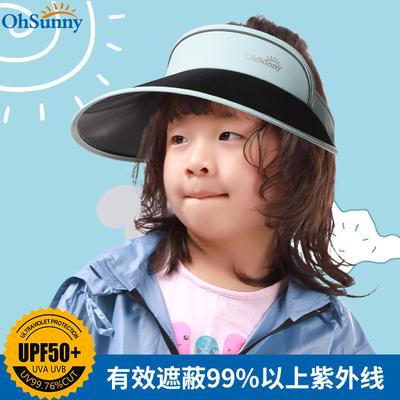 ohsunny儿童帽子夏季男女童太阳帽亲子薄款潮出游遮阳帽空顶帽子