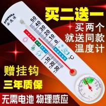 型干湿球室外大棚温度计干湿室外空气温湿度计养殖a272包邮