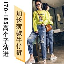 加长版破洞牛仔裤女宽松裤子女高个子穿搭170女生长裤气质女装175