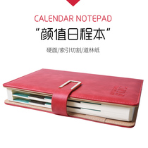 2019 Schedule This Calendar Notepad business notebook sub-timeline management record efficiency manual student hand account diary office stationery custom logo