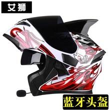 头盔蓝牙耳机V6V3V8V6摩托车耳机防雨防风立体声半全覆式带犄角