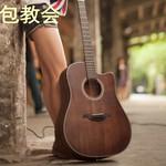 吉他40寸41寸民谣木吉他 古典38寸38寸云衫初学者入门乐器初学者