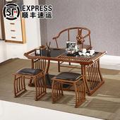 新中式复古功夫茶几茶桌椅组合小茶艺桌简约现代套装多功能小茶台