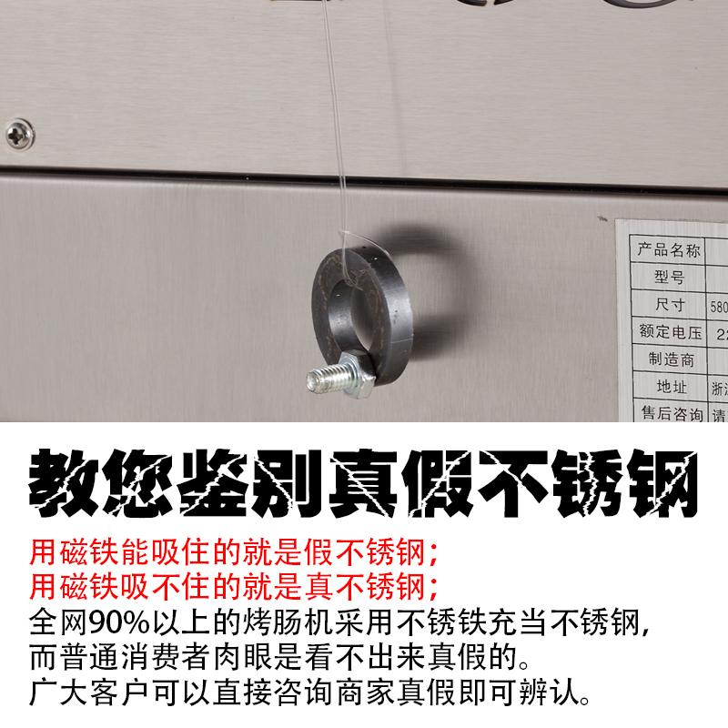 烤肠机商用烤香肠机家用迷你小型热狗机全自动烤台湾火腿肠机器