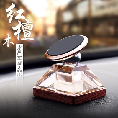 车载手机支架磁性吸盘式车上车内多功能磁吸个性创意导航磁铁通用