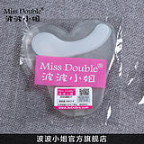 Miss Double/Miss Popper original inflatable invisible bra matching replacement underwear transparent flank patch