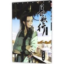 年日式笔记黄金之雨2018茜空人民邮电