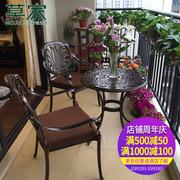 莫家阳台桌椅三件套组合欧式家具铁艺露天户外铸铝庭院花园桌椅