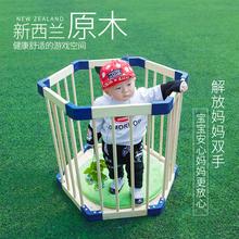 儿童站椅站桶宝宝安全椅学站护栏婴儿学站车围栏椅全实木宝宝站栏