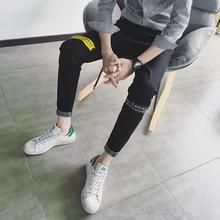 秋季牛仔裤男修身小脚个性潮流韩版2018学生百搭青年弹力长裤子男