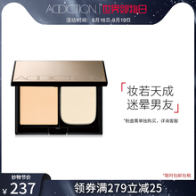 ADDICTION addictive Yao Yan powder 8g durable oil control light fitting natural Concealer new product