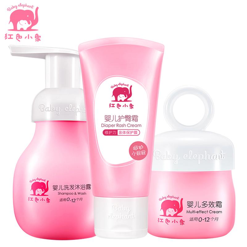 红色小象新生婴儿童滋润肤乳多效保湿擦护脸面霜油宝宝旗舰店正品