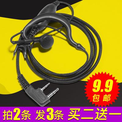 讯鑫对讲机耳机线  对讲电话机入耳挂式粗线耐拉K头Y头通用型耳麦十大品牌