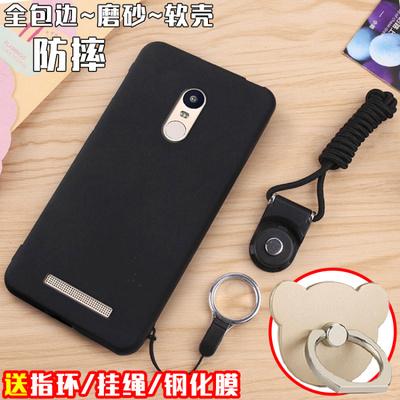 红米Note3手机壳5.5寸软硅胶Redmi闹特3黑色noto3保护套2015617男