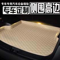 本田老奥德赛2007/08/09/2010/11款年汽车后备箱垫尾全包围储藏箱