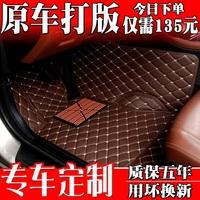 长安福特嘉年华12/13/14年15新款汽车脚垫全包围两厢三箱专用地垫