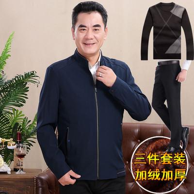 爸爸冬装秋装套装50中年60岁中老年人男装外套40秋衣服加绒加厚款