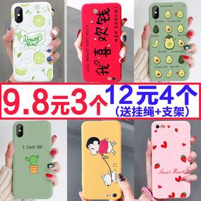 vivox9手机壳x20女vivox9s硅胶plus男x21软vivoz3i/z1i潮y85vivox7vivoy67/66/x27/x23/y93oppor15华为nova4