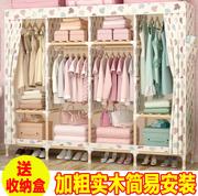 衣柜简约现代经济型组装布衣柜简易衣柜牛津布艺实木单人双人衣橱