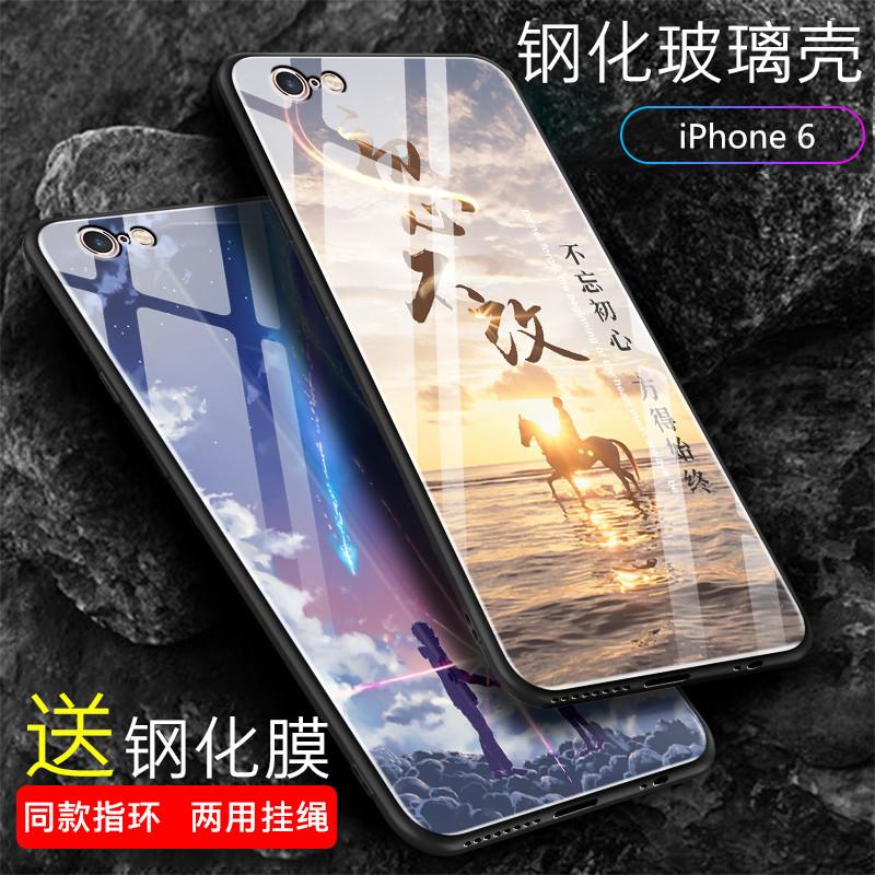 Чехлы для iPhone на заказ Артикул 575032439629