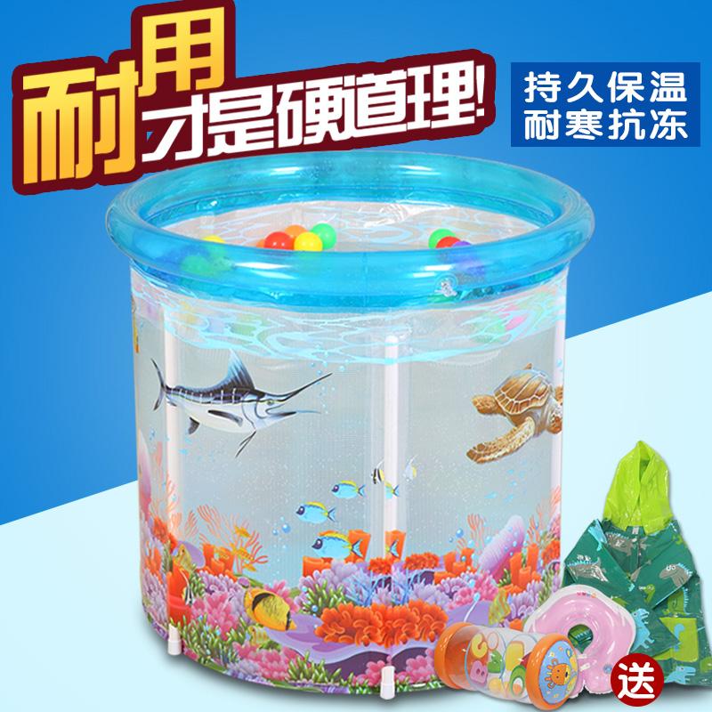 艾高婴儿幼儿透明游泳池家用宝宝洗澡桶小孩新生儿游泳桶加厚保温