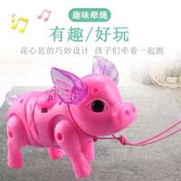 Drawstring pig electric pig leash pony unicorn children's toys will run the cute little pig creative toys