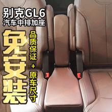 别克gl8瑞风M3M4M5菱智M3M5开瑞中排小加座座椅改装 别克GL6