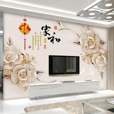 35立体大型无缝壁画客厅中式电视背景墙壁纸无纺布墙纸花开富贵有假货吗