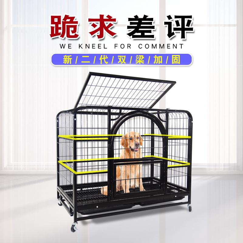 盼特狗笼子l-大型犬中型犬金毛拉布拉多边牧带厕所室内宠物狗笼