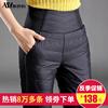 女式加厚羽绒裤