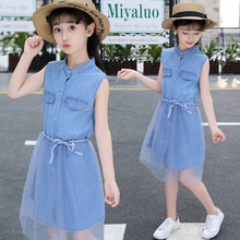 7 Kids'Skirt Suit Summer Dress New Kids' Korean Jeans Shirt Screen Skirt Two-piece Suit