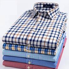薄款 型青年小格子衬衣男条纹寸衣潮 修身 长袖 法积秋季纯棉男士 衬衫图片