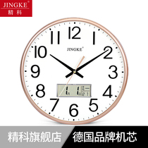 Clock clock living room modern minimalist atmosphere home quartz clock creative mute round electronic watch clock hanging tables