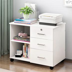 带锁床头柜简约现代收纳柜子简易客厅储物柜多功能柜文件柜经济型