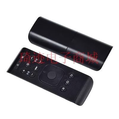 乐视tv遥控器new c1s 电视盒子硬盘播放器网络机顶盒遥控器letv在哪买