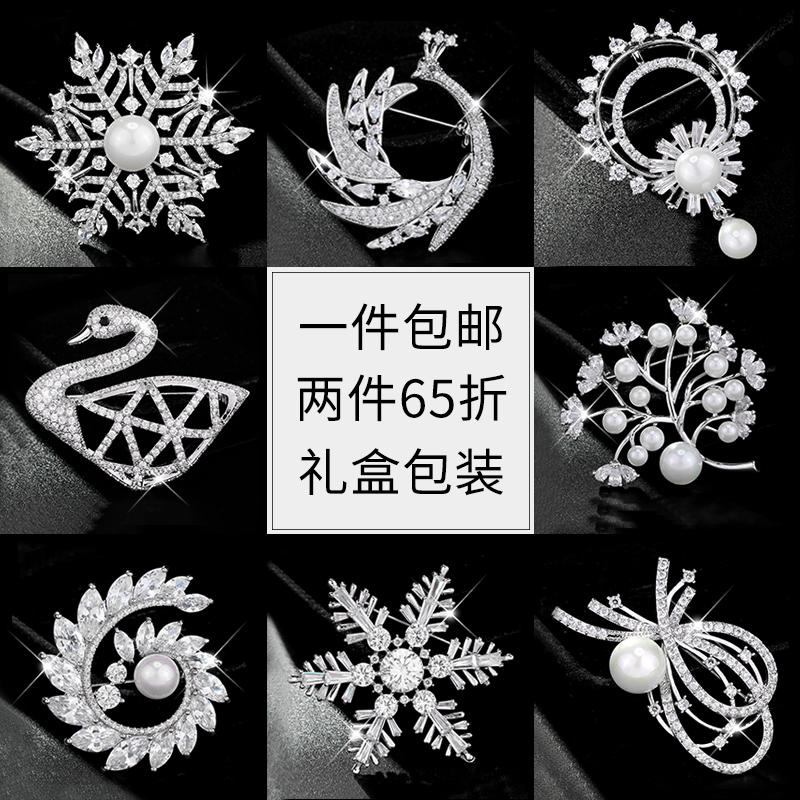 高档珍珠胸针